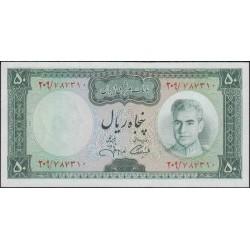 Иран 50 риалов б/д (1971 г.) (Iran 50 rials ND (1971 year)) P 90:Unc