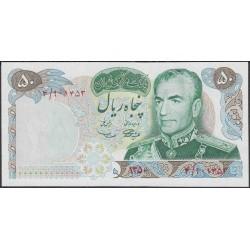 Иран 50 риалов 1350 (1971 г.) (Iran 50 rials 1350 (1971 year)) P 97a:Unc