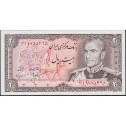 Иран 20 риалов б/д (1974-1979 г.) (Iran 20 rials ND (1974-1979 year)) P 100a2:Unc