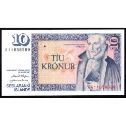 Исландия 10 крон 1961 г. (ICELAND 10 Krónur 1961) P48:Unc