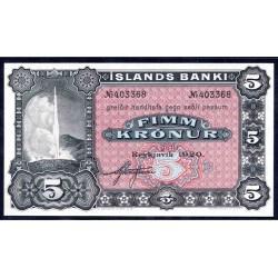 Исландия 5 крон 1920 г. (ICELAND 5 Krónur 1920) P15:Unc