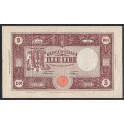 Италия 1000 лир ND (1943-1947 г.) (ITALY 1000 Lire (1943-1947)) P72с:VF