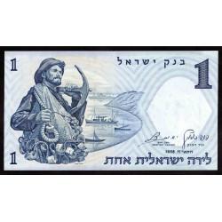Израиль 1 лира 1958 г. (ISRAEL 1 Lira 1958) P30с:Unc