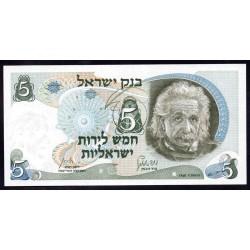 Израиль 5 лир 1968 г. (ISRAEL 5 Lirot 1968) P34b:Unc