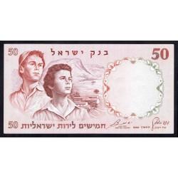 Израиль 50 лир 1960 г. (ISRAEL 50 Lirot 1960) P33а:аUnc