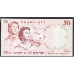 Израиль 50 лир 1960 г. (ISRAEL 50 Lirot 1960) P33е:Unc