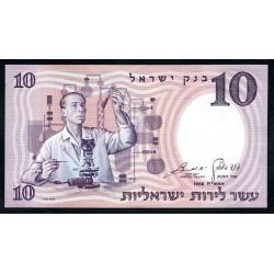 Израиль 10 лир 1958 г. (ISRAEL 10 Lirot 1958 year) P32d:Unc