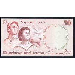 Израиль 50 лир 1960 г. (ISRAEL 50 Lir 1960) P33d:Unc