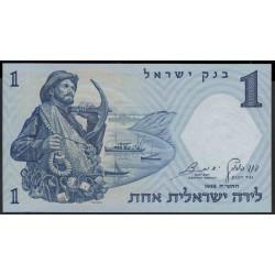 Израиль 1 лира 1958 г. (ISRAEL 1 Lira 1958) P30a:Unc