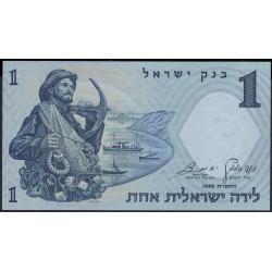 Израиль 1 лира 1958 г. (ISRAEL 1 Lira 1958) P30b:Unc