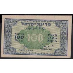Израиль 100 прута 1952 г. (ISRAEL 100 Pruta 1952 year) P12c:aUnc