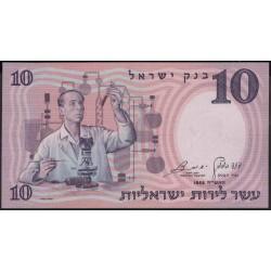 Израиль 10 лир 1958 г. (ISRAEL 10 Lirot 1958 year) P32a:Unc