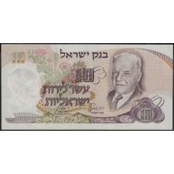 Израиль 10 лир 1968 г. (ISRAEL 10 Lirot 1968 year) P35b:Unc
