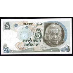 Израиль 5 лир 1968 г. (ISRAEL 5 Lirot 1968) P34а:Unc