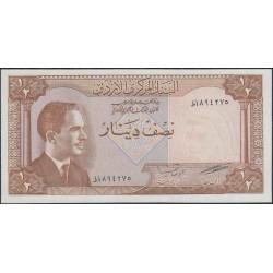Иордан 1/2 динар б/д (Jordan 1/2 dinar ND) P13c:Unc