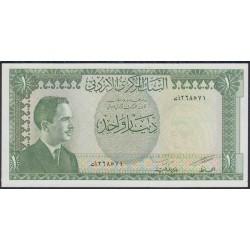Иордан 1 динар б/д (Jordan 1 dinar ND) P14b:Unc