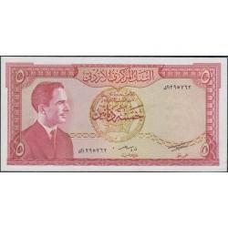 Иордан 5 динар б/д (Jordan 5 dinars ND) P15b:Unc