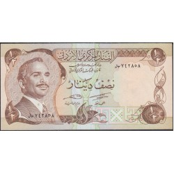 Иордан 1/2 динар б/д (1975-1992) (Jordan 1/2 dinar ND (1975-1992)) P17d:Unc