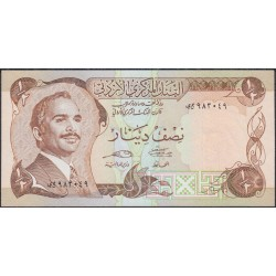 Иордан 1/2 динар б/д (1975-1992) (Jordan 1/2 dinar ND (1975-1992)) P17e:Unc