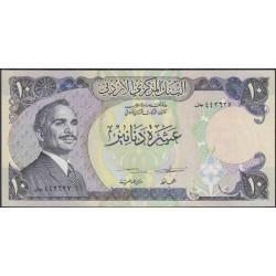 Иордан 10 динар б/д (1975-1992) (Jordan 10 dinars ND (1975-1992)) P20d:Unc