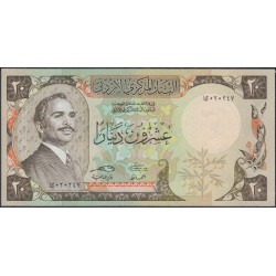 Иордан 20 динар 1988 (Jordan 20 dinars 1988 year) P21c:Unc