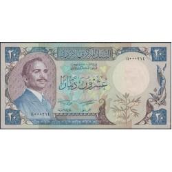 Иордан 20 динар 1977 (Jordan 20 dinars 1977 year) P22a:Unc