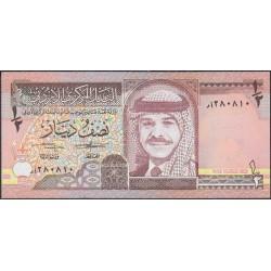 Иордан 1/2 динар 1992 г. (Jordan 1/2 dinar 1992 year) P23a:Unc