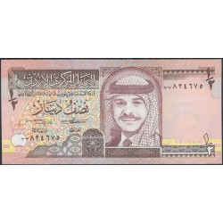 Иордан 1/2 динар 1993 г. (Jordan 1/2 dinar 1993 year) P23b:Unc