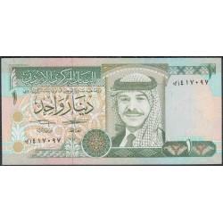 Иордан 1 динар 1992 г. (Jordan 1 dinar 1992 year) P24a:Unc