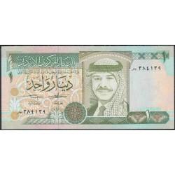 Иордан 1 динар 1993 г. (Jordan 1 dinar 1993 year) P24b:Unc