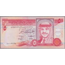 Иордан 5 динар 1992 г. (Jordan 5 dinars 1992 year) P25a:Unc