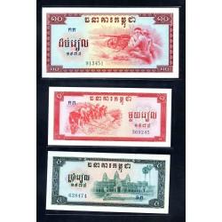 Камбоджа набор из 7-ми банкнот (KAMPUCHEA (CAMBODIA) set of 7 banknotes) P:Unc