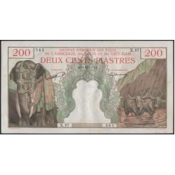 Камбоджа 200 пиастров б/д (1954) (Cambodia 200 piastres ND (1954)) P98 : aUnc