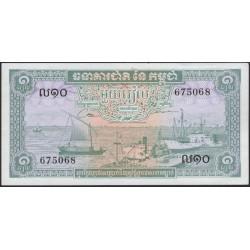 Камбоджа 1 риель б/д (1956-1975) (Cambodia 1 Riel ND (1956-1975)) P 4c : Unc