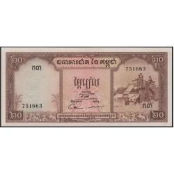 Камбоджа 20 риелей б/д (1956-1975) (Cambodia 20 Riels ND (1956-1975)) P 5d : Unc