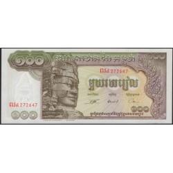 Камбоджа 100 риелей б/д (1957-1975) (Cambodia 100 Riels ND (1957-1975)) P 8c : Unc