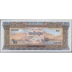 Камбоджа 50 риелей б/д (1956-1975) (Cambodia 50 Riels ND (1956-1975)) P 7c : Unc