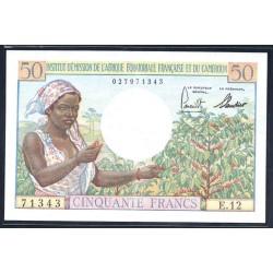 Камерун 50 франков ND (CAMEROON 50 Francs ND) P31:Unc