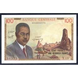 Камерун 100 франков ND  (1962 г.) (CAMEROON 100 Francs ND (1962)) P10:Unc