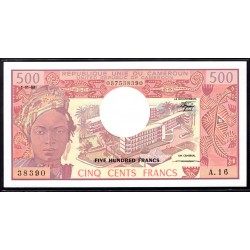 Камерун 500 франков 1983 г. (CAMEROON 500 Francs 1983) P15а:Unc