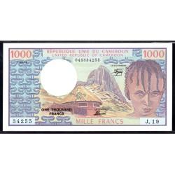 Камерун 1000 франков 1978 г. (CAMEROON 1000 Francs 1978) P16с:Unc