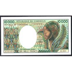 Камерун 10000 франков ND (1984-1990 г.) (CAMEROON 10000 Francs ND (1984-1990)) P23:Unc