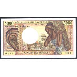 Камерун 5000 франков ND (1984-1992 г.) (CAMEROON 5000 Francs ND (1984-1992)) P22:Unc