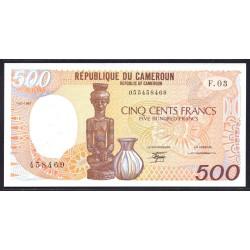 Камерун 500 франков 1987 г. (CAMEROON 500 Francs 1987) P24а:Unc