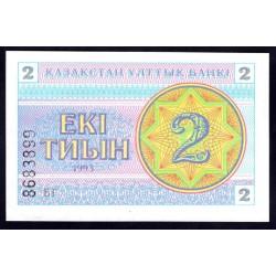 Казахстан 2 тиын 1993 г. (KAZAKHSTAN 2 Tiyn 1993) P2:Unc