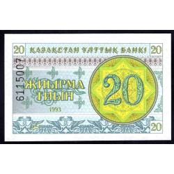 Казахстан 20 тиын 1993 г. (KAZAKHSTAN 20 Tiyn 1993) P5:Unc