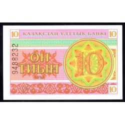 Казахстан 10 тиын 1993 г. (KAZAKHSTAN 10 Tiyn 1993) P4:Unc