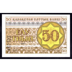 Казахстан 50 тиын 1993 г. (KAZAKHSTAN 50 Tiyn 1993) P6:Unc