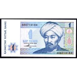 Казахстан 1 тенге 1993 г. (KAZAKHSTAN 1 Tenge 1993) P7а:Unc