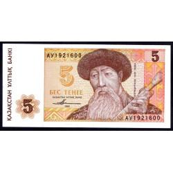 Казахстан 5 тенге 1993 г. (KAZAKHSTAN 5 Tenge 1993) P9а:Unc